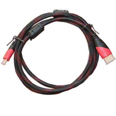 HDMI-mini HDMI kábel 1,5m aranyozott