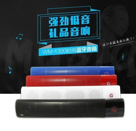 Bluetooth Hangszoró WM1300